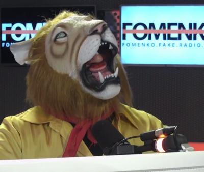 Fomenko Fake Radio: смотреть видео - «Каникулы Бонифация»